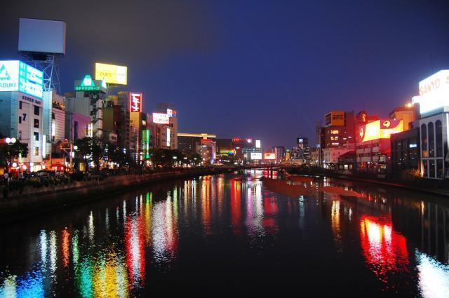 中州.jpg