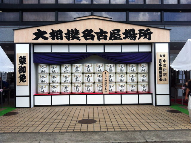名古屋場所.jpg
