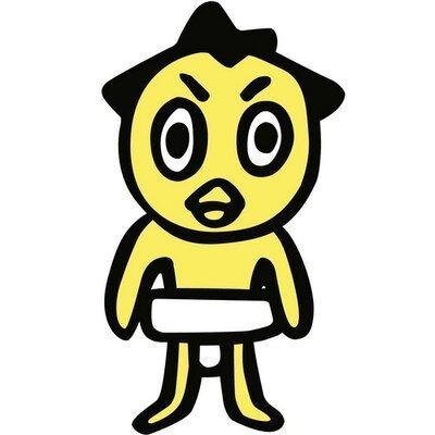 相撲協会ツイッター.jpg