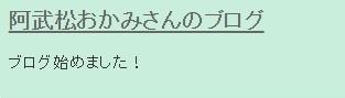 阿武松.jpg